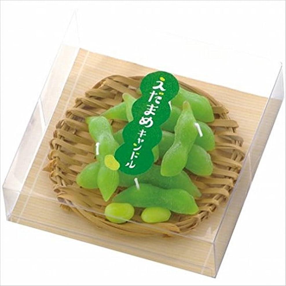 八百屋さん透けて見える環境に優しいkameyama candle(カメヤマキャンドル) えだまめキャンドル(86990000)