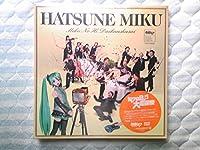 初音ミク ミクの日 大感謝祭 COMPLETE BOX DVD + CD 初回受注生産限定盤