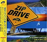 ZIP DRIVEを試聴する