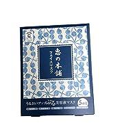 【セット品】恵の本舗うるおいアップ『ぷる』美容液マスク×10個