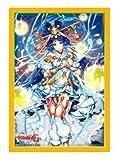 ブシロードスリーブコレクション ミニ Vol.298 カードファイト!! ヴァンガードG『静水の祭神 イチキシマ』 パック