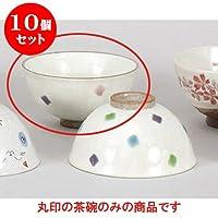 10個セット 夫婦茶碗 夢彩茶碗 小 [11.5 x 6cm] 土物 【料亭 旅館 和食器 飲食店 業務用 器 食器】