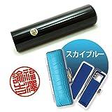 黒水牛印鑑/実印/銀行印 10.5mm ブルー ケース付き