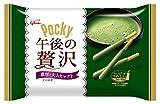 江崎グリコ ポッキー午後の贅沢(宇治抹茶) 20本 ×14個