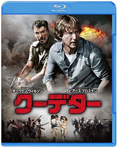 クーデター ブルーレイ&DVDセット(初回仕様/2枚組/特製ブックレット付) [Blu-ray]の詳細を見る