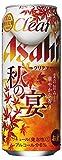 クリアアサヒ 秋の宴 缶 500ml×24本