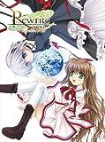 Rewriteパーフェクトビジュアルブック / 電撃G'sマガジン編集部 のシリーズ情報を見る