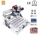 更新 RATTMMOTOR diy CNCルータキット CNC3018 ミニフライス盤 USB卓上cnc彫刻機 PVC、木材、木工用 CNC 3018 Mini PCB Milling Machine USB Desktop Engraving Machine, For Wood, Woodworking