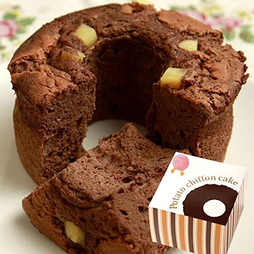 結論ピストル軍団プチギフト お芋スイーツ おいもやのポテトシフォンケーキ (チョコレート味)