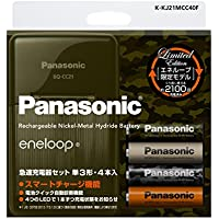 パナソニック eneloop トーンズ フォレスト 急速充電器セット 単3形充電池 4本付き K-KJ21MCC40F