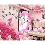 お誕生日 飾り付け セット ピンク 可愛い 女の子 バースデー パーティー インテリア デコレーション バルーンセット おしゃれ 風船*100 両面テープ リボン ポンプ付き 人気 誕生日 飾り付け (ピンク)