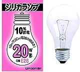 シリカランプ20W形-1P 10%省エネ 100V18W E26 ホワイト (シリカ電球 一般電球 電球色 白熱電球)