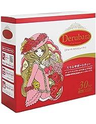 デルバラスリムビューティ 1箱 (1包5g×30包入)朝スッキリ! キャンドルブッシュ お茶