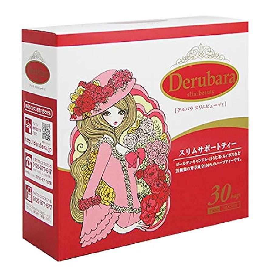 ペインティング内陸小包デルバラスリムビューティ お徳3箱セット (1包5g×30包入)×3箱 朝スッキリ! キャンドルブッシュ お茶