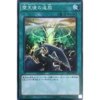 【シングルカード】SPDS)堕天使の追放/魔法/スーパー/SPDS-JP034