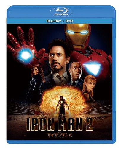 アイアンマン2  ブルーレイ&DVDセット [Blu-ray]の詳細を見る