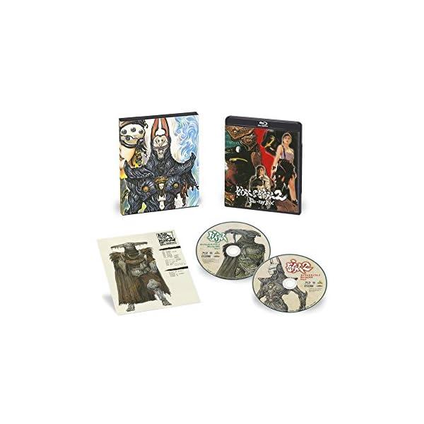 ゼイラム&ゼイラム2 Blu-ray BOXの紹介画像4