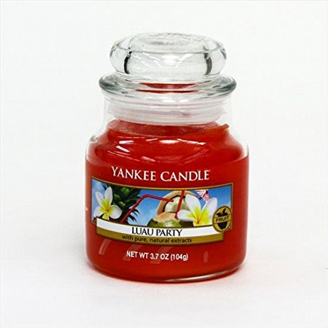 耐えられる葬儀不注意カメヤマキャンドル(kameyama candle) YANKEE CANDLE ジャーS 「 ルーアウパーティ 」