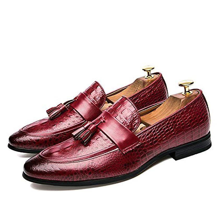 プラカード観光効能[Poly] メンズシューズ レザーシューズ ドレスシューズ ビジネスシューズ カジュアル靴 紳士靴 ハイヒール ストレートチップ G-23672P