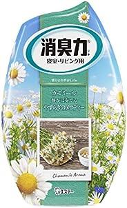 お部屋の消臭力 消臭芳香剤 寝室用 寝室 部屋 アロマカモミールの香り 400ml