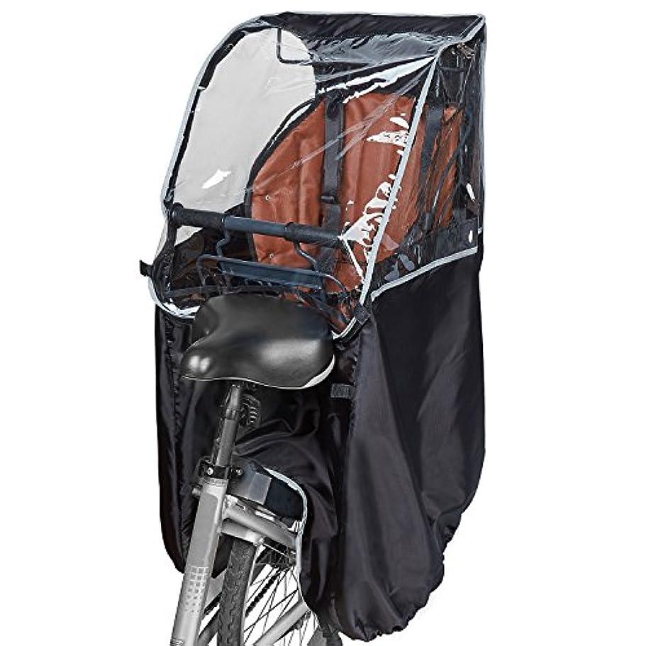 広範囲白鳥スリンクLitian 自転車レインカバー チャイルドシート 風防レインカバー 自転車 うしろ 子乗せ用レインカバー ソフト 撥水加工 専用袋付