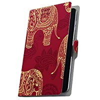 タブレット 手帳型 タブレットケース タブレットカバー カバー レザー ケース 手帳タイプ フリップ ダイアリー 二つ折り 革 ゾウ 象 模様 005971 Arc 7 rakuten 楽天 Kobo コボ Arc7 arc7-005971-tb