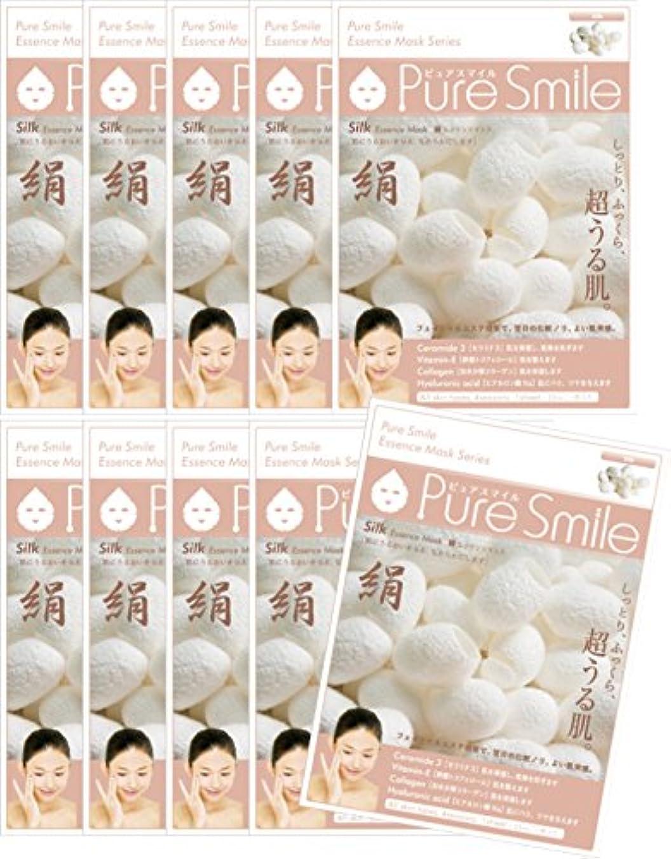 単位過度の火曜日ピュアスマイル エッセンスマスク 日本の恵み シリーズ絹 10枚セット
