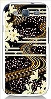 ohama GALAXY S3α SC-03E GALAXY S III SC-06D ハードケース ca580-3 和柄 花柄 流水 スマホ ケース スマートフォン カバー カスタム ジャケット docomo