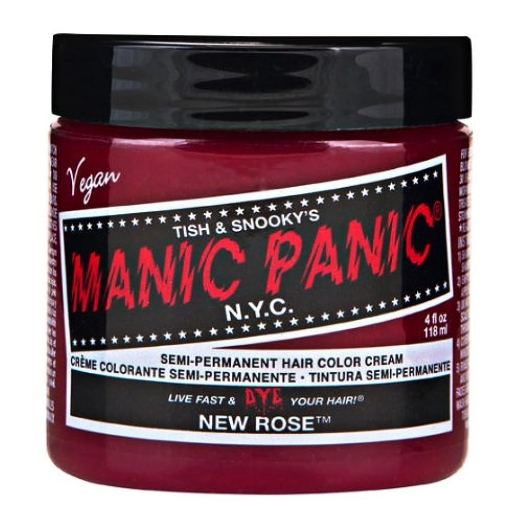 パッケージ器用スチュワーデススペシャルセットMANIC PANICマニックパニック:New Rose (ニューローズ)+ヘアカラーケア4点セット