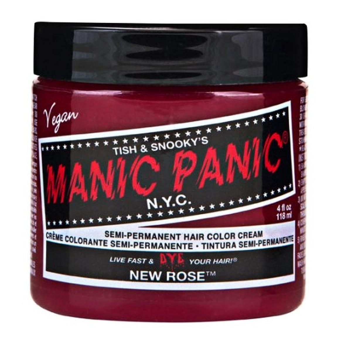 受粉するヒューズ柔らかさスペシャルセットMANIC PANICマニックパニック:New Rose (ニューローズ)+ヘアカラーケア4点セット