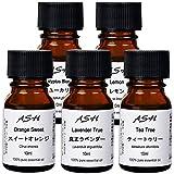 ASH エッセンシャルオイル B.ベーシック 10mlx5本セット (スイートオレンジ/ユーカリ/ラベンダー/レモン/ティートゥリー) AEAJ認定精油