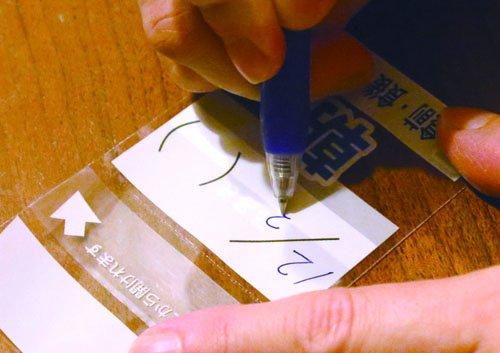 薬の飲み忘れと飲み過ぎを防ぐ 開封しやすい薬袋「ラクしてゴックン」あさ70枚・ひる70枚・ゆう(よる)70枚のセット(テープ付、開封ミシン目入り)【実用新案登録済】