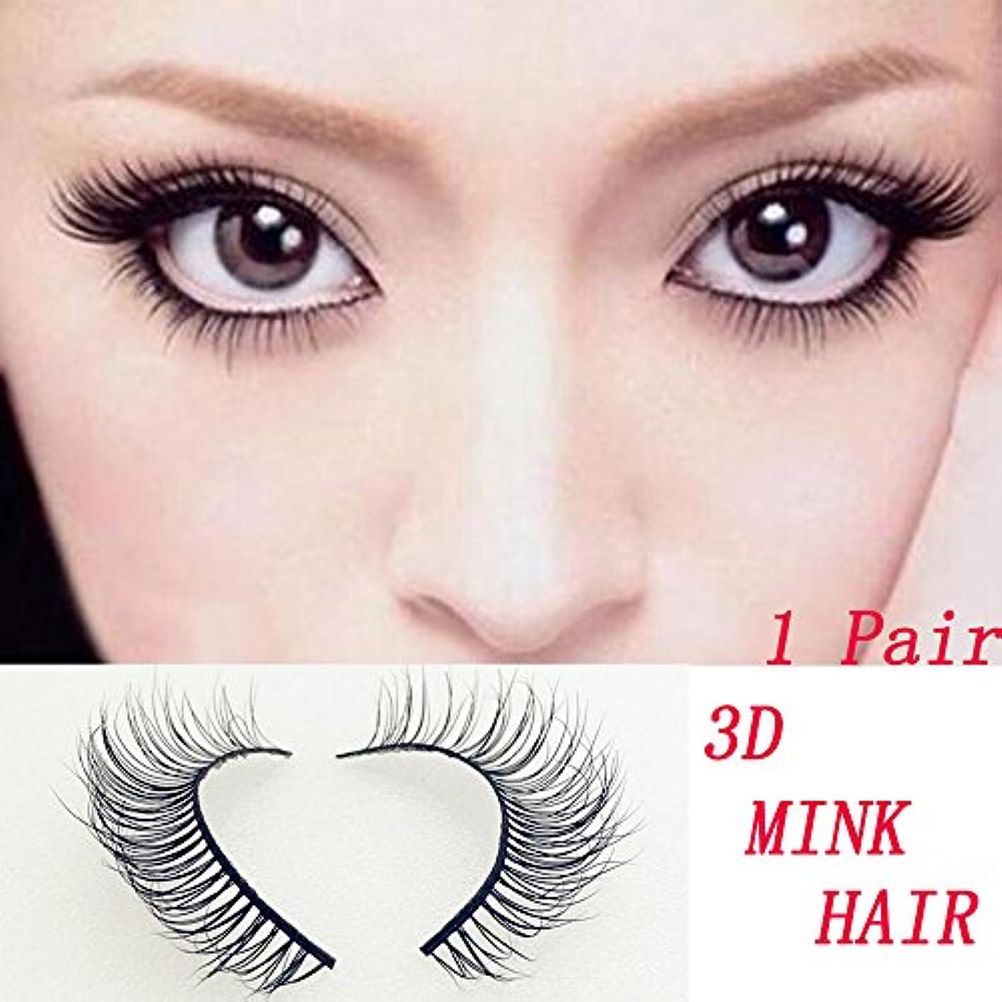 保護するヒューマニスティック診療所1ペア高級3Dミンクの髪つけまつげふわふわストリップまつげロングナチュラル