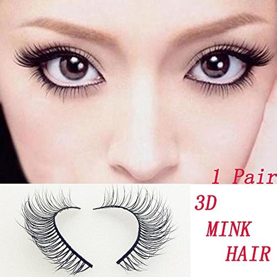喉頭疾患ほとんどない1ペア高級3Dミンクの髪つけまつげふわふわストリップまつげロングナチュラル