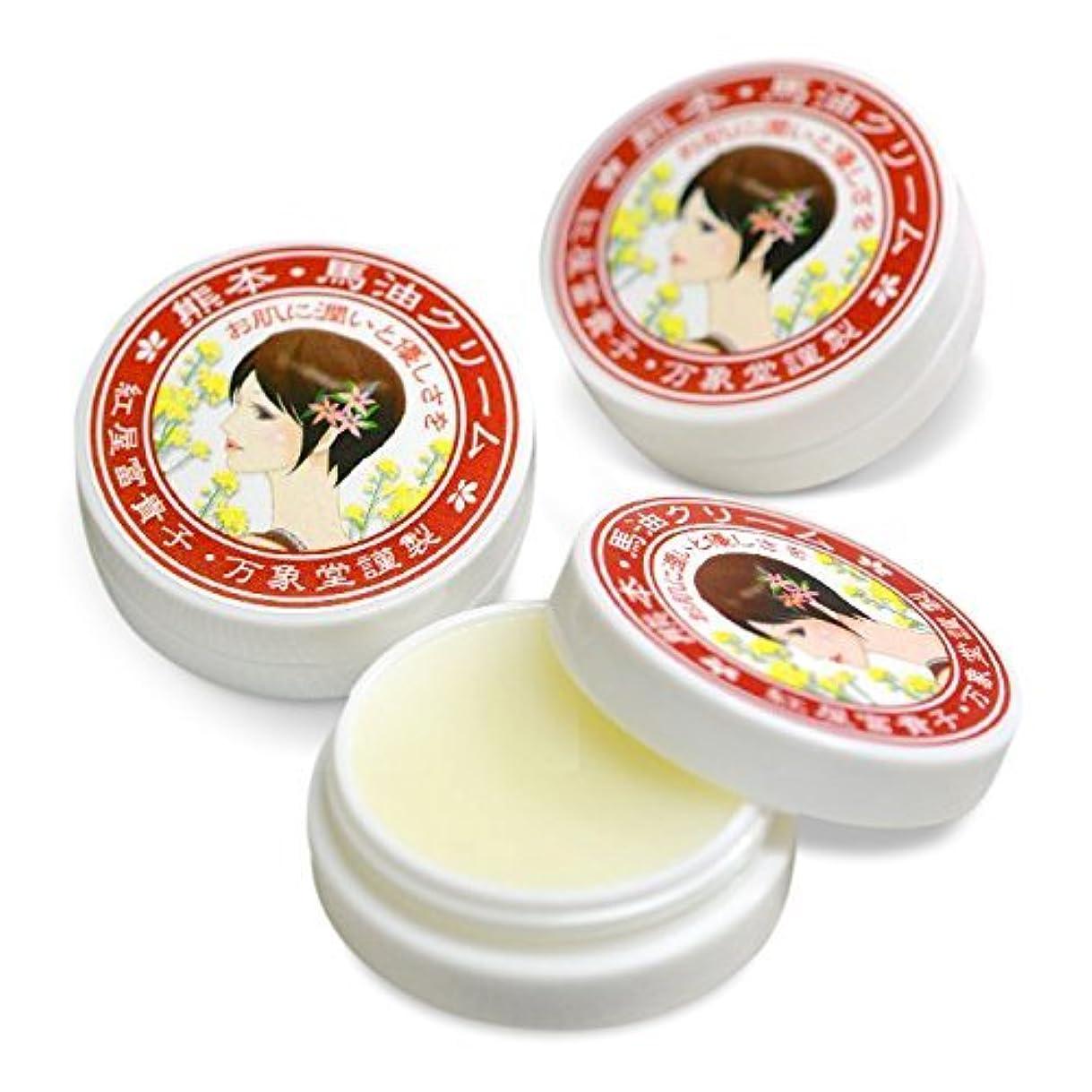 二次政治的降雨森羅万象堂 馬油クリーム 10g×3個 (ラベンダーの香り)精油 アロマ 国産 保湿 スキンクリーム