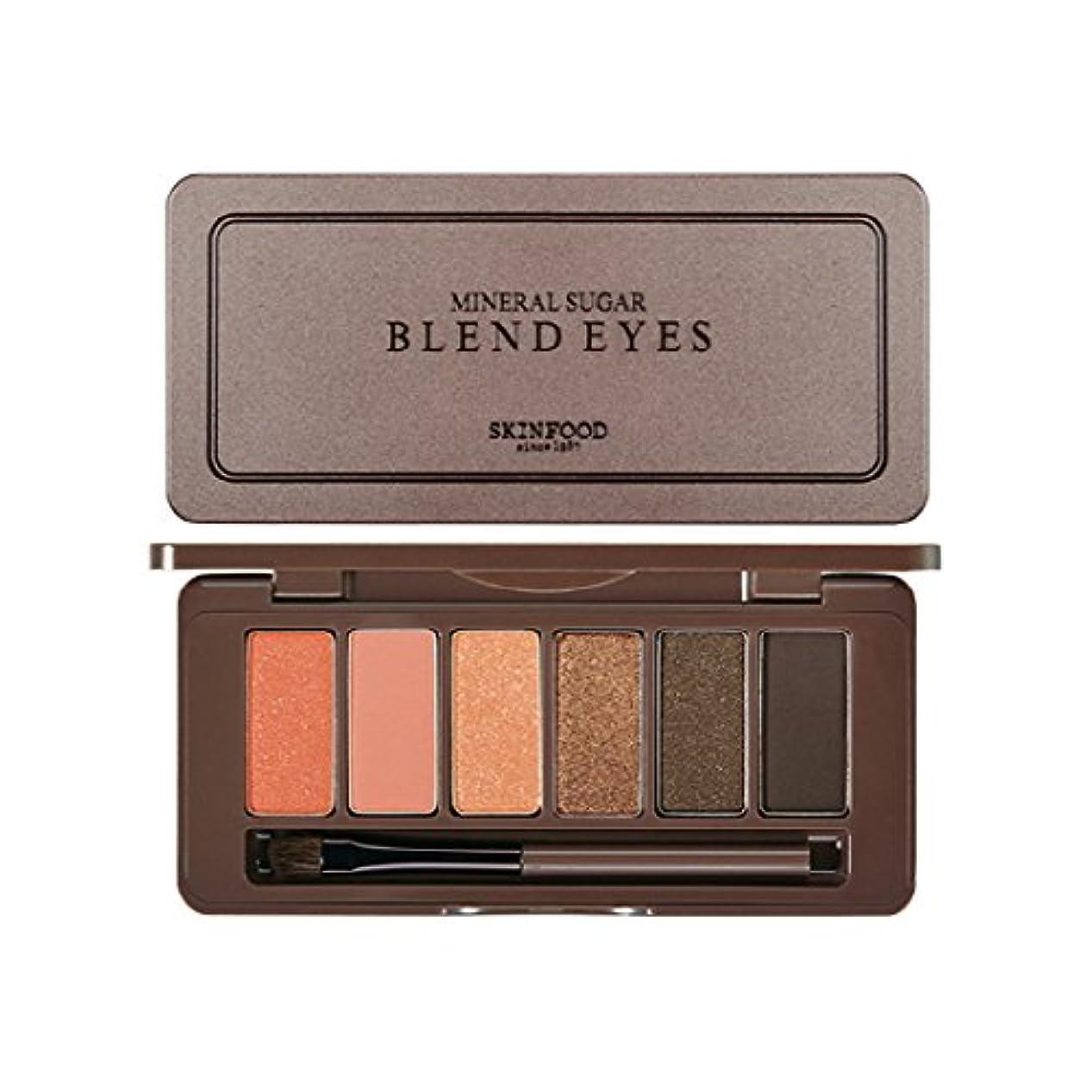 クラックツインサーキットに行くSKINFOOD Mineral Sugar Blend Eyes/スキンフード ミネラル シュガー ブレンド アイズ (#04 Goldmango Roll) [並行輸入品]