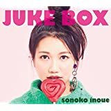 JUKE BOX(初回限定盤)(DVD付)