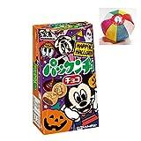 【ハロウィンお菓子】パックンチョ ハロウィン チョコ(10個)  / お楽しみグッズ(紙風船)付きセット