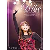 モーニング娘。'15 鞘師里保 ソロスペシャルライブ [DVD]