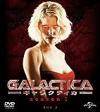 GALACTICA ギャラクティカ シーズン1 バリューパック2[DVD]