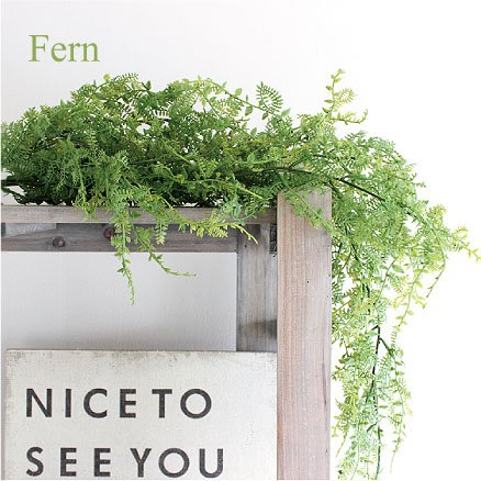 ファーンハンギングブッシュ 観葉植物 造花 インテリア フェイクグリーン CT触媒 40662