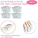 オフケアアルミパック/Off Care Aluminum Pack★20袋 (20袋)