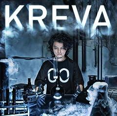 KREVA「微炭酸シンドローム feat. 阿部真央」のCDジャケット