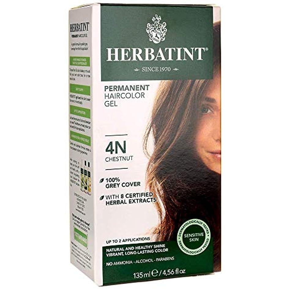 輝く構成余分な海外直送品Herbatint Permanent Chestnut (4n), 4 Oz by Herbatint