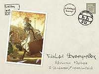 【Amazon.co.jp限定】ヴァイオレット・エヴァーガーデン 3 (全巻購入特典:「LPサイズディスク収納ケース」引換シリアルコード付) [ VI...