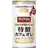 アサヒ飲料 ワンダ 特製カフェオレ 185ml×30本