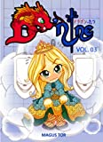 D'Nine Vol.03: #06 - #07 (D-Nine comics) (English Edition)
