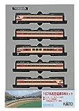 KATO Nゲージ 157系 お召電車 5両セット 10-456 鉄道模型 電車