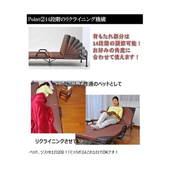折りたたみベッド 14段階リクライニング付きの紹介画像4