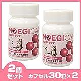 共立製薬 犬猫用 モエギキャップ 30カプセル 2個セット